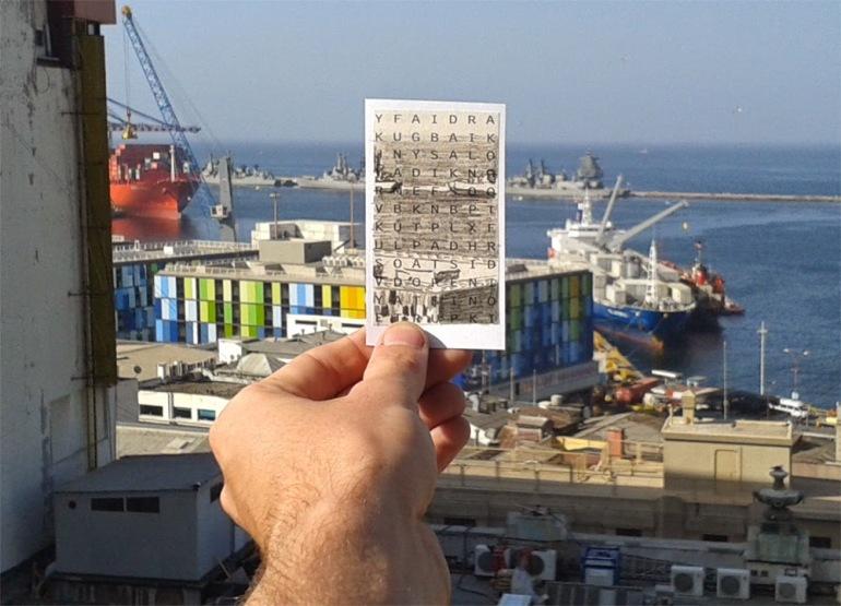 Fetiche_Afiche_Valparaíso_Puerto_baja